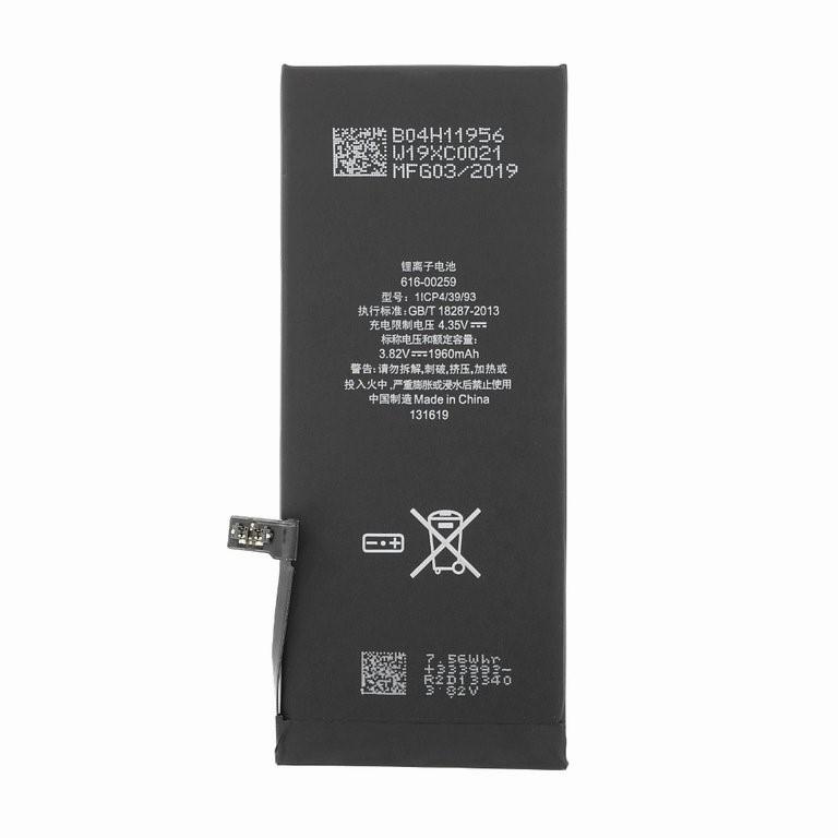 Bateria APPLE IPHONE 7 APN:616-00259 bulk 1960 mAh