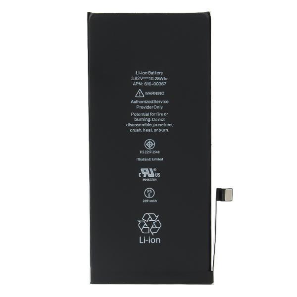Bateria APPLE IPHONE 8 PlusAPN:616-00367 bulk 2691 mAh
